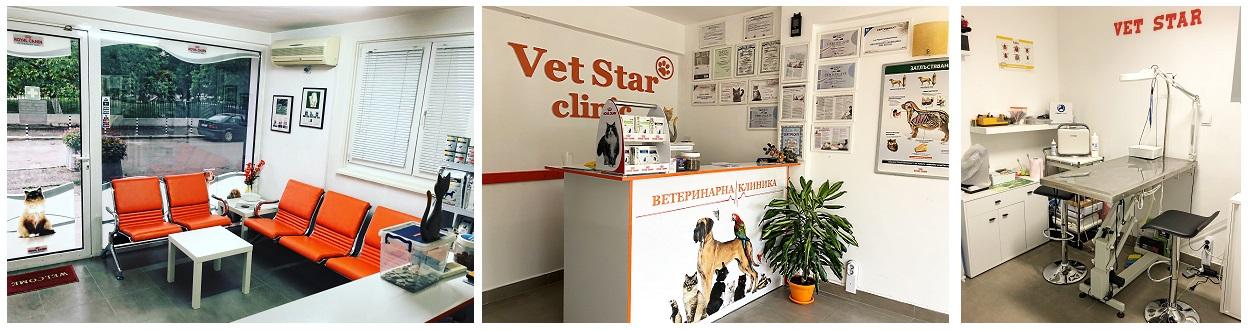 Vet Star Clinic